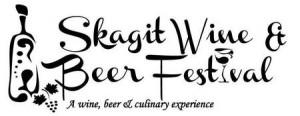 skagit_wine_beer_festival
